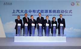 btenhd5s_saic-and-vw-to-build-plant-in-china_625x300_19_October_18