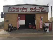 الصورة 3 'الفجر' تطرح إطارات 'ماتادور' في الأسواق المصرية