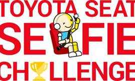 Toyota-Seat-Selfie-app.