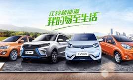 jmev-electric-car-elektroauto-china-1