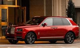 Mandarian-Oriental-Rolls-Royce-Cullinan-Side