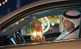هيونداى  شهر رمضان