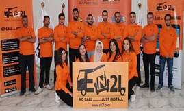 www.alamelsyarat.net