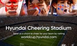 هيونداى تقدم أسطولاً من سيارتها فى كأس العالم