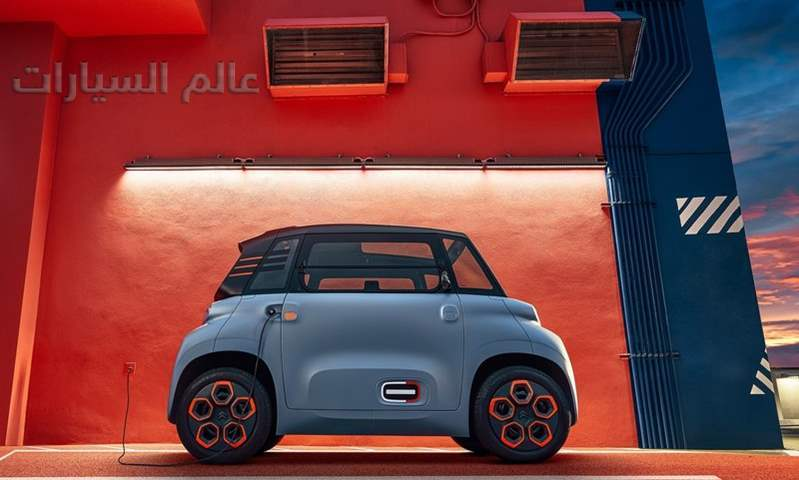 """ستروين ami"""" سيارة كهربائية بمقعدين"""