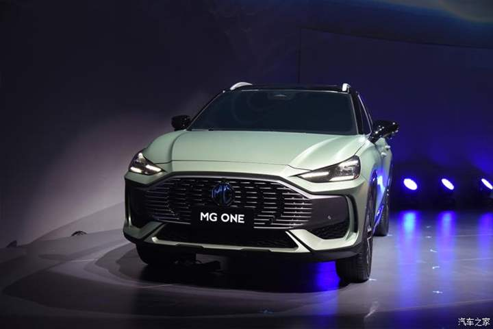 """إم جي One  تزيح شركة ام جي  الستار أخيرًا عن سيارتها الجديدة """"One"""""""