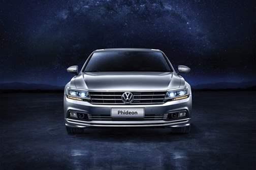 Volkswagen-PHIDEON-sedan-front