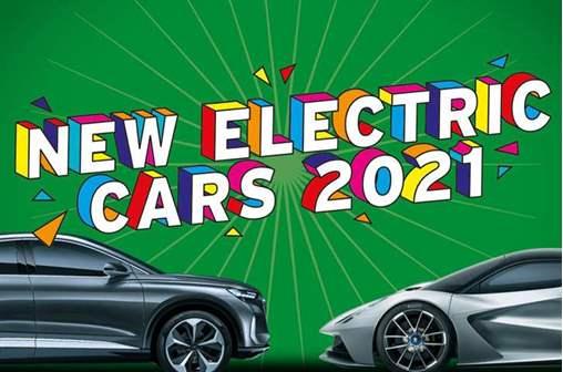 في 12 شهر.. الجدول الزمني للسيارات الكهربائية الجديدة في 2021