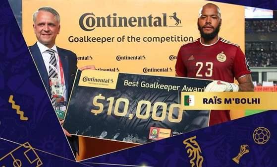 رايس مبولحي يفوز بلقب أفضل حارس مرمى في كأس الأمم الإفريقية توتال 2019