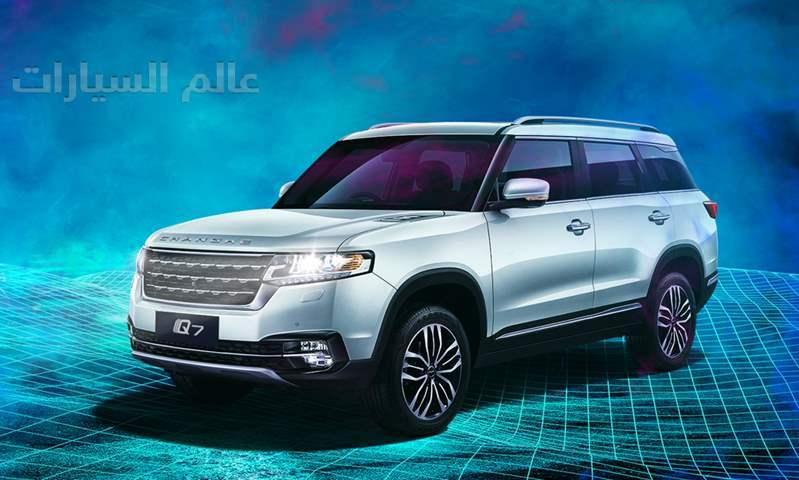أسعار سيارات شانجي الصينية تبدأ من 120000 جنيه في مصر