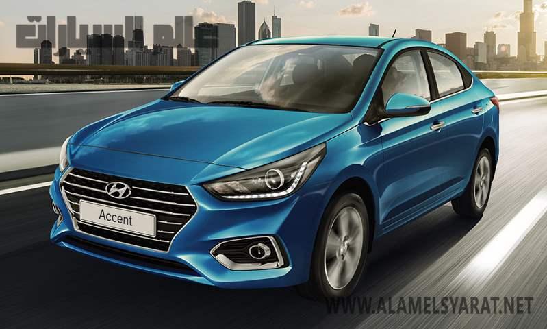 هيونداي أكسنت HCI تنضم لسيارات 2020 في السوق المصري
