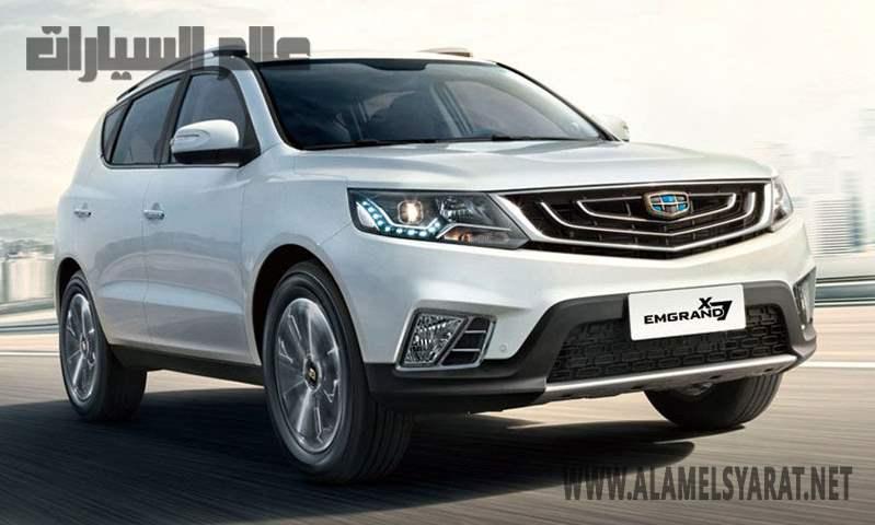 إرتفاع بسعر جيلي إمجراند X7 موديل 2020 بسوق السيارات المصري