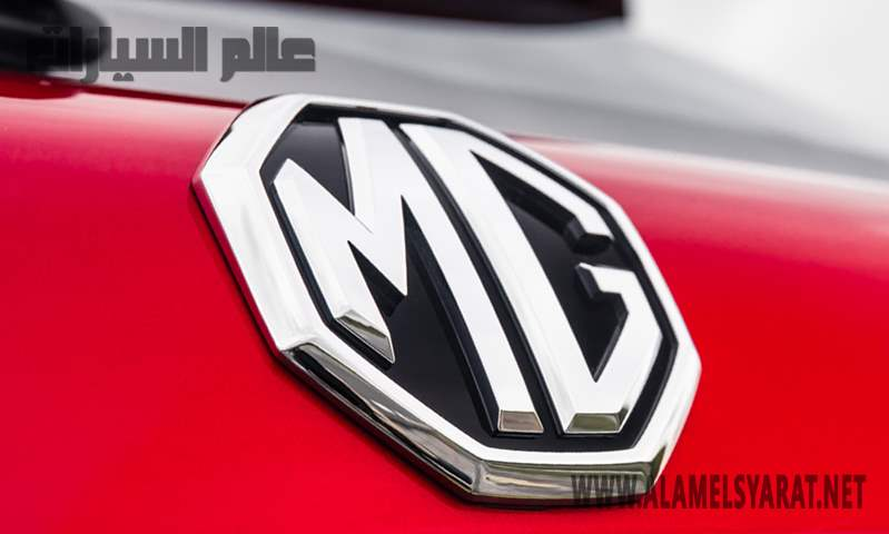 ثبات في أسعار سيارات MG في السوق المصري لشهر أبريل