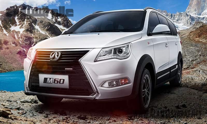 فئة جديدة من بايك ويوانج M60 بـ210,000 جنيه بسوق السيارات المصري