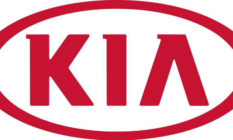 """غدا.. """"أوتو جروب"""" تفتتح صالة عرض جديدة لسيارات كيا"""