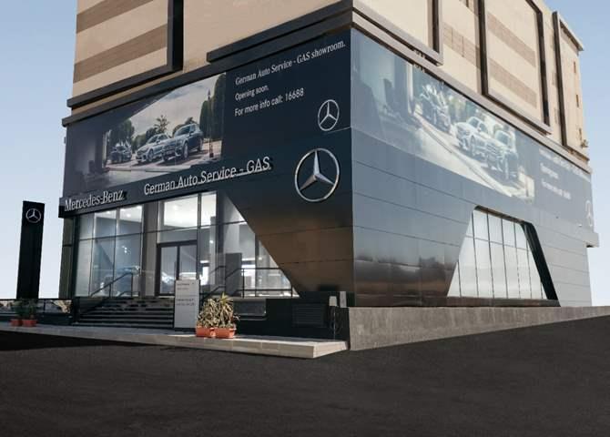 """الألمانية للسيارات """"GAS"""" تفتتح معرضها الجديد لسيارات مرسيدس-بنز بمنطقة هليوبوليس"""