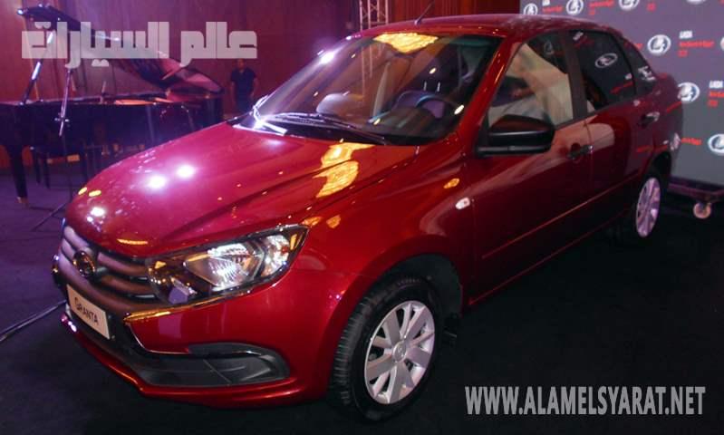 لادا جرانتا جديدة شكلاً وتجهيزاً موديل 2020 بسوق السيارات المصري