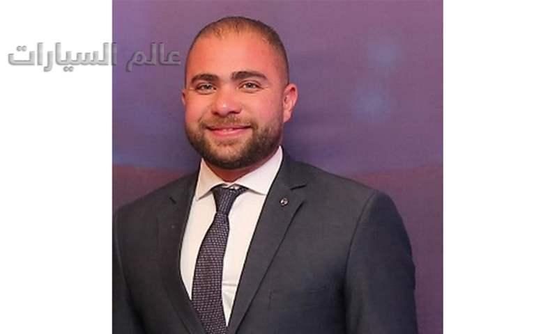 الباز مديرا لتسويق - مرسيدس _ مجموعة ابوغالى موتورز