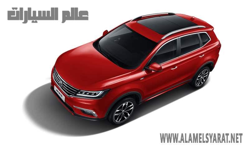 أم جي RX5 موديل 2020 تبدأ من 319,990 جنيه بسوق السيارات المصري