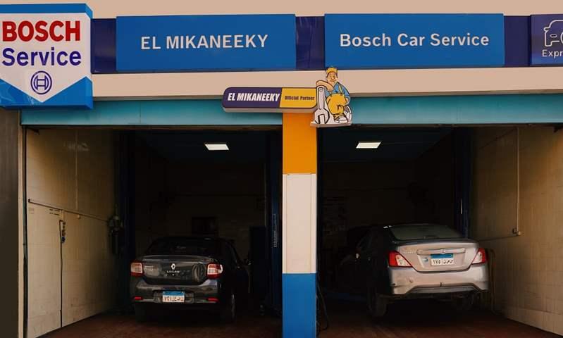 ميكانيكي .. أحدث شراكة بين  جي بي أوتو و بوش الألمانية  لخدمة اصلاح و صيانة السيارات   في مصر