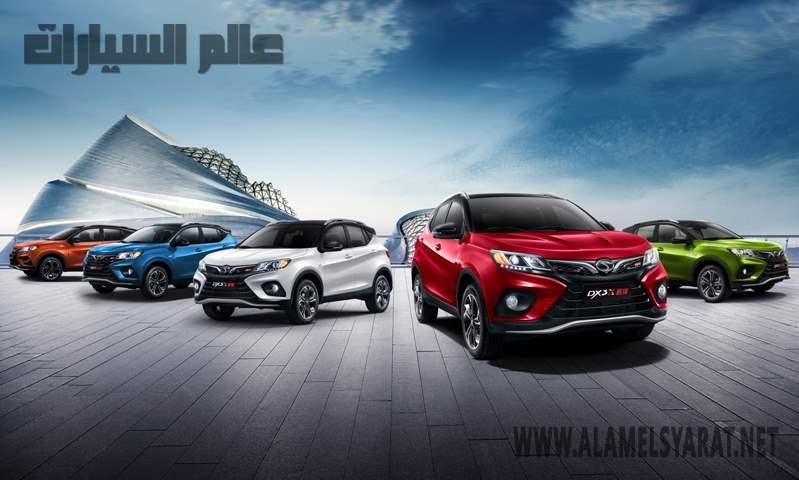 محمد فرج: سعر ساو إيست DX3 سيعرقل بيع سيارات كل المنافسين