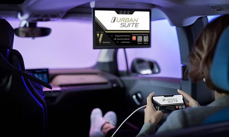 BMWتستعرض رؤيتها المستقبلية للتنقل خلال فعاليات معرض إلكترونيات المستهلكين CES 2020