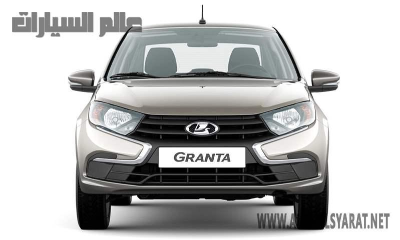 تخفيض أسعار سيارات لادا جرانتا الجديدة رسمياً بداية يناير 2020
