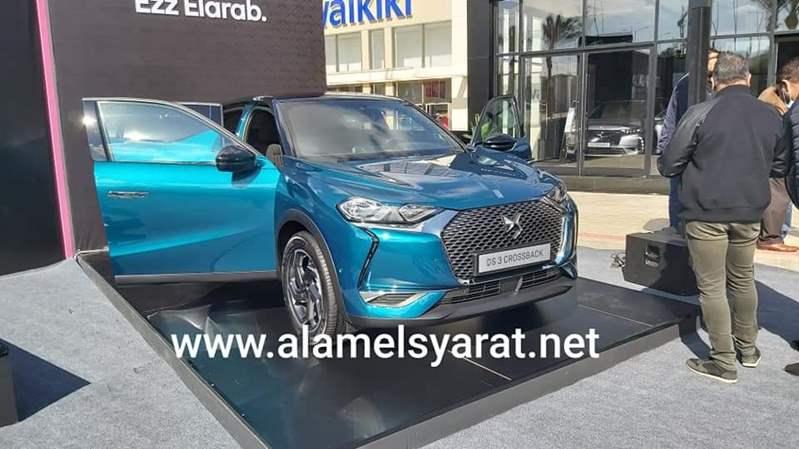 عز العرب تطرح DS3  الجديدة موديل 2021 في مصر