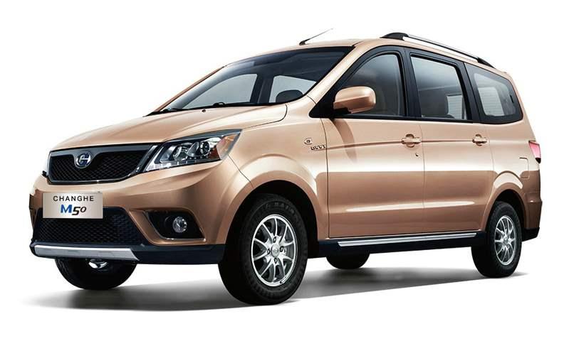 زيادة 2000 جنيه على هذه السيارات من شانجي في السوق المصري