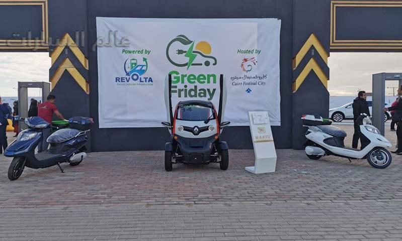 """شل مصر وريفولتا مصر تنظمان يوم """"الجمعة الخضراء"""" – """"Green Friday"""" للتشجيع على استخدام السيارات الكهربائية"""
