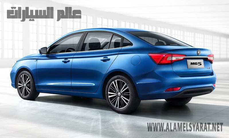 أسعار أم جي MG5 تبدأ من 209,990 جنيه بسوق السيارات المصري