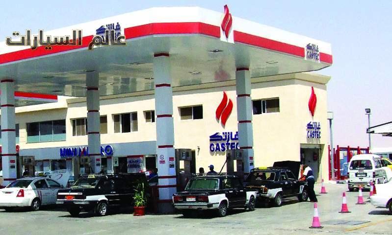 خبراء: خطة إحلال السيارات القديمة ستوفر 50%  من مصاريف الوقود ولكن تحتاج إلى بنية تحتية