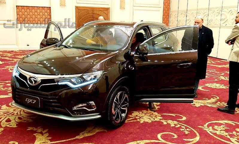 ساو إيست DX7 لأول مرة في سوق السيارات المصري بدءاً من 370 ألف جنيه