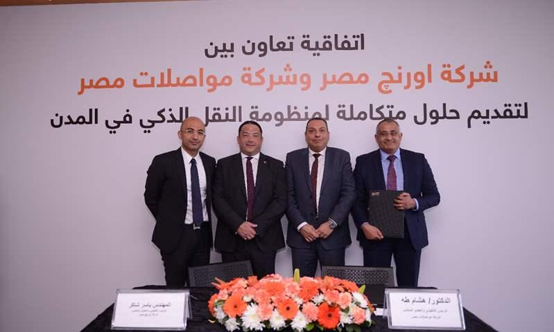 """تعاون بين """"أورنج"""" و""""مواصلات مصر"""" بهدف تحسين خدمات النقل الذكي للمستهلك"""