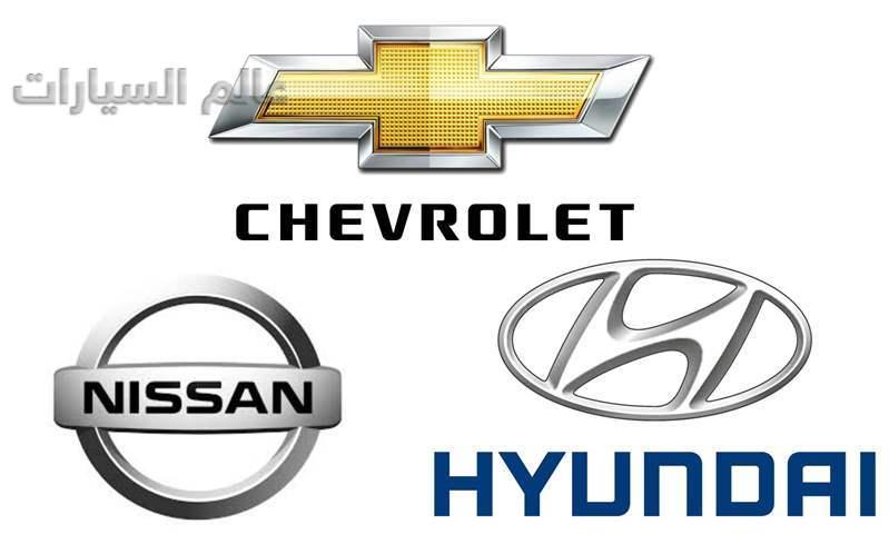 3 علامات تستحوذ على نسبة 52% من مبيعات السيارات خلال العام الماضي