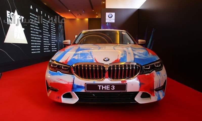 سيارة BMW الفئة الثالثة تتحول إلى لوحة فنية فريدة من نوعها خلال فعاليات معرض Egypt's INT'L Art Fair