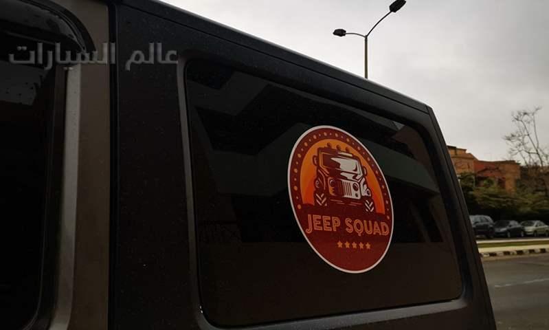 """مواطنون يشكلون فرق إنقاذ بسياراتهم الـ """"4×4"""" في القاهرة الجديدة"""