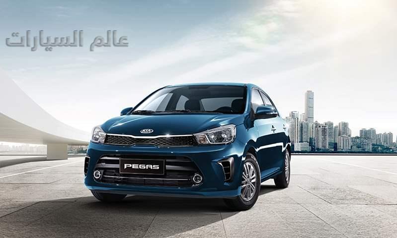 تعرف على أسعار سيارت كيا في السوق المصري لشهر أبريل