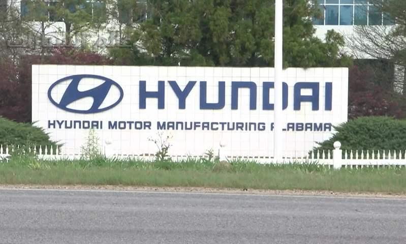 """ابتداءً من اليوم.. هيونداي تؤجل إنتاج سياراتها في ألاباما"""" بسبب كورونا"""