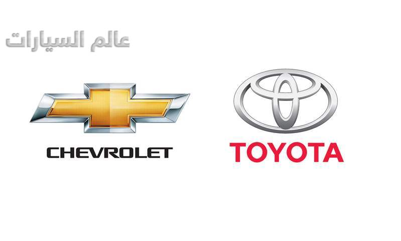 شيفروليه وتويوتا تتصدران مبيعات السيارات في مصر خلال يناير 2020