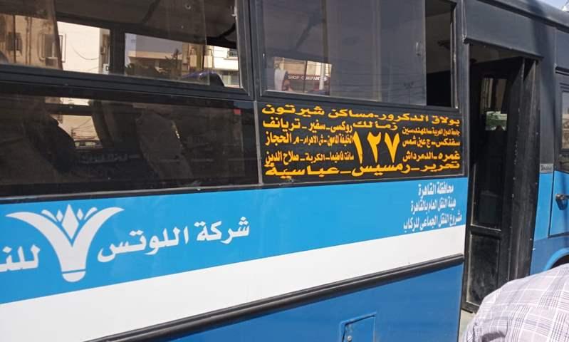 %75 تراجع بعائدات النقل الجماعي..  وشركات تندد بإجراءات الهيئة العامة للنقل