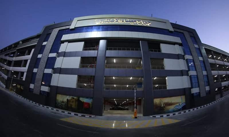 وزير النقل يشهد بدء التشغيل التجريبي للجراج متعدد الطوابق بميناء الإسكندرية