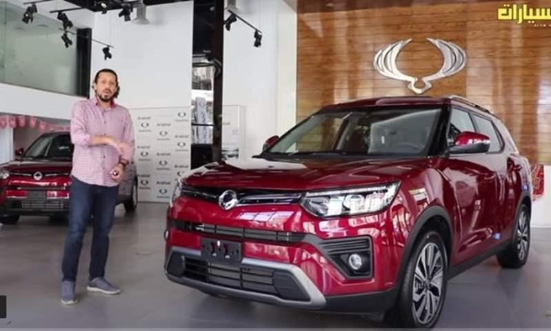 مواصفات وأسعار سانج يونج تيفولي XLV الجديدة 2021