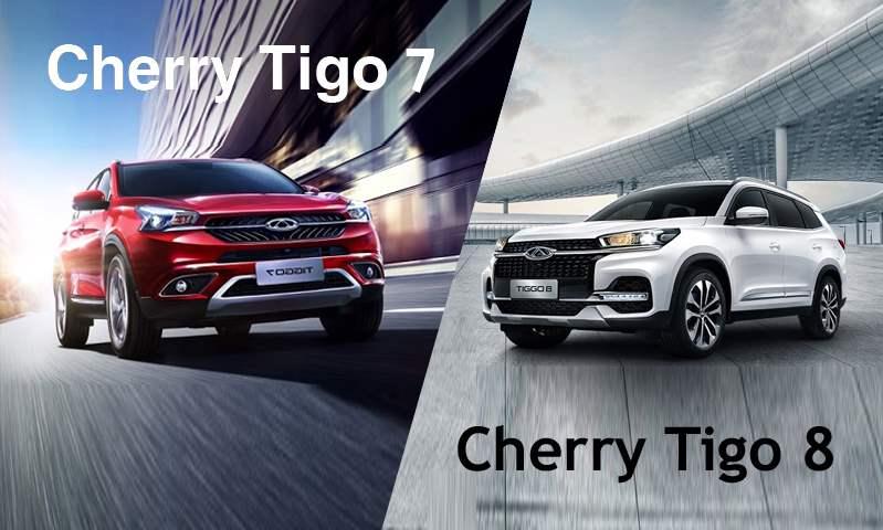 أهم  الاختلافات بين شيري تيجو 7 وشيري تيجو 8 في السوق المصري
