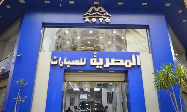 المصرية للسيارات تستحوذ على النصيب الأكبر لسيارات ميتسوبيشي اكليبس 2020