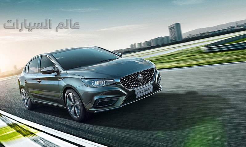 بعد تخفيضات MG6.. نرصدأسعار سيارات إم جي الصينية في السوق المصري