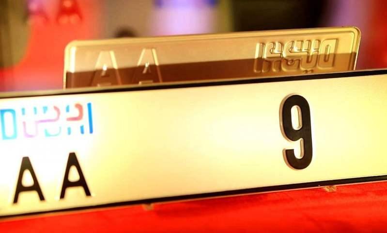 في دبي.. ثاني أغلى لوحة سيارات تباع بـ38 مليون درهم