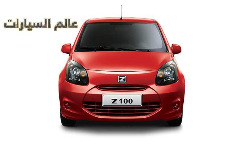تراجع أسعار زوتي Z100 لتتصدر قائمة أرخص سيارات السوق المصري