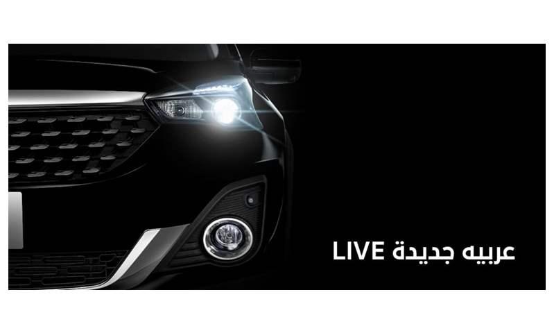 قبل الكشف عنها رسميا .. غبور تنشر صور تشويقية لسيارة شيرى الجديدة