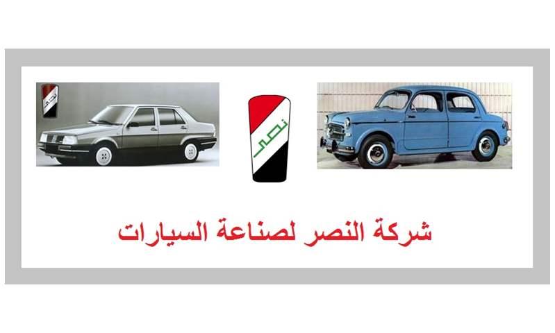 إنتاج 25 ألف سيارة كهربائية لأول مرة في مصر  داخل مصانع النصر